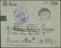 Brief DJIBOUTI 1942, Flugpostbrief Nach Marseille, Franchise Militaire-Vermerk Und Batallionsstempel, Mit Blockadestempe - Sonstige - Europa