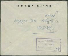 Brief ISRAEL 1948, Früher Zivilflugpostbrief Vom 09.09.1948 Mit Sonderstempel Vom Flughafen Haifa - Sonstige - Europa