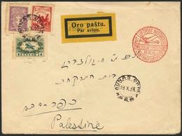 Brief LITAUEN 1933, Luftpostbrief Aus KAUNAS (19.10.33) Mit Dreifarbenfrankatur, Via Berlin Nach KFAR SAVA Mit Ankunftss - Sonstige - Europa