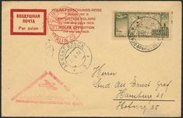 Brief RUSSLAND 1932, Polar-Forschungsreise, 1 R Sondermarke Auf Brief Mit SST 26.8.32, Flugstempel Und Ankunft Archangel - Sonstige - Europa