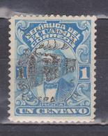 ECUADOR 1926 QUITO-ESMERALDAS RAILWAY OPENNING 1C. BLUE ROCA TRAIN STEAM LOCOMOTIVE SURCHARGED MH SC# 260 - Ecuador