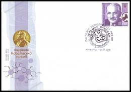 UKRAINE 2018. SELMAN A. WAKSMAN, NOBEL PRIZE LAUREATE IN MEDICINE 1952. FDC Mi-Nr. 1702 - Ukraine