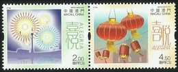 2018 MACAU/MACAO HAPPINESS ALEGRIA STAMP 2V - 1999-... Chinese Admnistrative Region