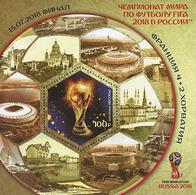 Russia. 2018  FIFA World Cup Russia. Final. Overprint - Coupe Du Monde