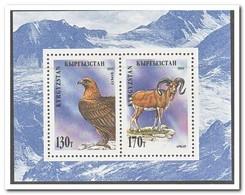 Kirgistan 1995, Postfris MNH, Birds, Animals - Kyrgyzstan