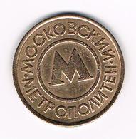 &-  RUSLAND  TRANSPORT  TOKEN  MOSKOU - Professionals / Firms