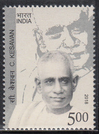 INDIA 2018  C KESAVAN, 1 Value,   MNH(**) - India
