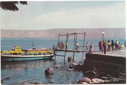 TIBERIAS, Trip On The KINNERETH, Lake Of Galilee, Israel, 1950s-60s, Unused Postcard [21643] - Israel