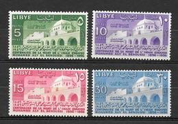 Libia 1956  Centenario Della Morte Dell'Imam Seyyid Mohammed Aly El Senussi  Serie Completa Nuova - Libia