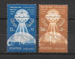 Libia 1957  Congresso Postale Arabo A Tripoli.  Serie Completa Nuova/mnh** - Libia
