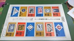 ERINNOFILI VIGNETTE  CINDERELLA -  TOKYO 1964 OLIMPIADI - Erinnophilie