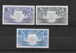 Libia 1959  Conferenza Internazionale Sulle Piante Da Datteri, A Tripoli Serie Completa Nuova/mnh** - Libia