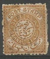 Hyderabad - 1871  Post Stamp Inscription 3a Used    SG 16  Sc 8 - Hyderabad