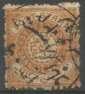 Hyderabad - 1871  Post Stamp Inscription 3a Deep Shade Used    SG 16b  Sc 8a - Hyderabad