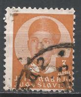 Yugoslavia 1935. Scott #123 (U) King Peter II * - 1931-1941 Royaume De Yougoslavie