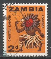 Zambia 1964. Scott #6 (U) Chinyau Dancer * - Zambie (1965-...)