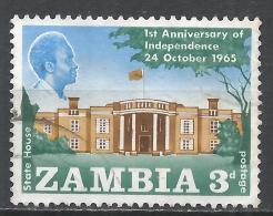 Zambia 1965. Scott #22 (U) Pres. Kaunda And State House, Lusaka * - Zambie (1965-...)