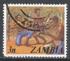 Zambia 1975. Scott #137 (U) Zambian Dancers * - Zambie (1965-...)