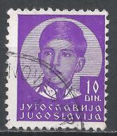 Yugoslavia 1935. Scott #127 (U) King Peter II * - 1931-1941 Royaume De Yougoslavie