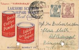 29559. Entero Postal Privado MATUMBA (Bombay) India 1951. Cofee And Lakshmi - India (...-1947)