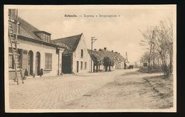 BELZELE  INGANG BERGOUGNAN - Evergem