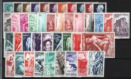 Monaco 1948 Annata Completa / Complete Year Set **/MNH VF - Monaco
