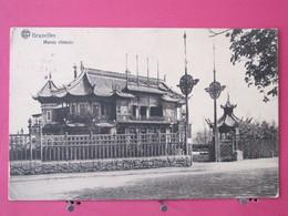 Visuel Pas Très Courant - Bruxelles - Musée Chinois - Jolis Timbres - 1927 - Scans Recto-verso - Musées