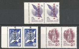 KAZ 1992-08-10 SPACE, KAZAKISTAN, 1 X 6v, MNH - Kasachstan