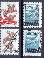 KAZ 1992-13-6 Definitive, KAZAKISTAN, 1 X 4v, MNH - Kazakhstan
