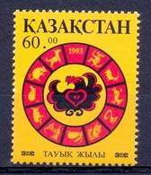KAZ 1993-08-26 Zidiac, KAZAKISTAN, 1 X 1v, MNH - Kasachstan