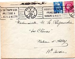 1947, Tarif 6,00 F , Premier Jour (8 Juillet)  (, Mazelin 679, Gandon 7138A)  (V380) - Postmark Collection (Covers)