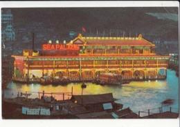 Chine ( Hong Kong ) - Aberdeen - Floating Restaurant  -  Achat Immédiate - Chine (Hong Kong)