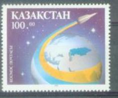 KAZ 1994- SPACE, KAZAKSTAN, 1v, MNH - Kazakhstan