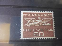 SUISSE YVERT N° SERVICE 367 - Dienstzegels