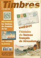 Timbres Magazine 2002 N° 25 : Timbres De Chemin De Fer , Carnet Bledine , Bureua De Jerusalem - Français (àpd. 1941)