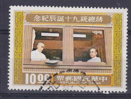 Taiwan 1976  Mi. 1165    10.00 ($) Chiang Kai-shek Birthday - 1945-... República De China