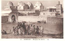 Afrique - Tunisie - Kairouan - Mosquée Des Sabres - Tunisie
