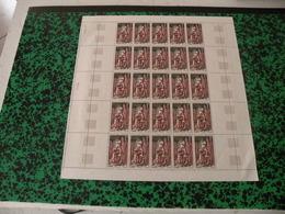 Feuille Neuf N°1496 Y&T 1966 - Clovis - Coté 12,50€ - Feuilles Complètes