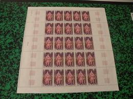 Feuille Neuf N°1497 Y&T 1966 - Charlemagne - Coté 16,25€ - Feuilles Complètes