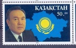 KAZ 1993-28 President, KAZAKISTAN, 1 X 1v, MNH - Kazakhstan