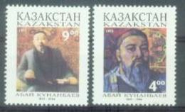 KAZ 1994-84-5 PAINTING, KAZAKISTAN, 1 X 2v, MNH - Kazakhstan