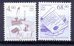 KAZ 1996-148-9 PAINTING, KAZAKISTAN, 1 X 2v, MNH - Kazakhstan