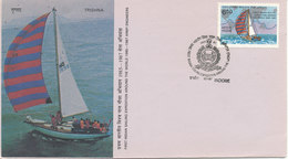 India FDC Indore 10-1-1987 First Indian Sailing Expedition Around The World With Cachet - FDC