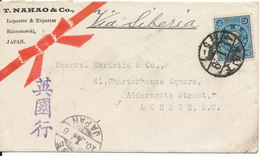 Japan Cover Sent Via Siberia To England 1908?? Single Franked - Covers & Documents