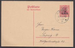 "Rumänien, Mi-Nr. P2, Kplt. Doppelkarte, Beide Teile Stpl. ""Bukarest"", 6.11.17, O - Besetzungen 1914-18"