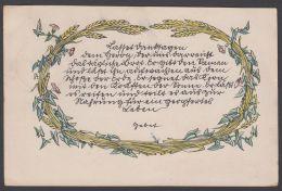 Farb. Karte Mit Gebet Für Gefallene Helden, 1943 Gelaufen - Briefe U. Dokumente