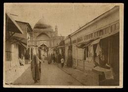 Mosque Paranja Old Tashkent Uzbekistan Turkestan Central Asia RARE - Uzbekistan
