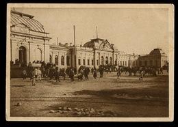 Railway Station Gare De Train Bahnhof Tashkent Uzbekistan Turkestan Central Asia RARE - Uzbekistan