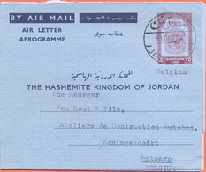 JORDAN Aerogramme 35f Airplane 1964 Jerusalem Cancel To  Belgium - Jordanie