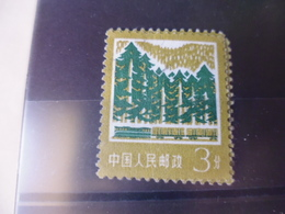 CHINE YVERT N° 2066 - 1949 - ... République Populaire